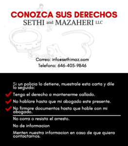 Know Your Rights - Spanish Card